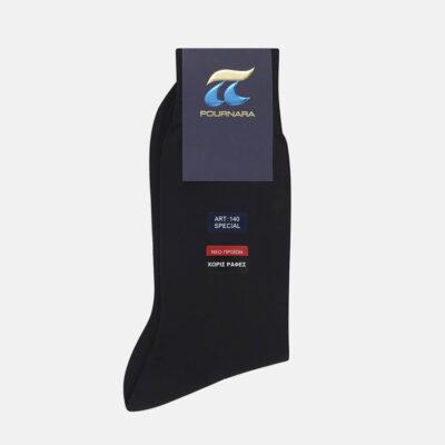 Βαμβακερές Κάλτσες Πουρνάρα 140-19 Μαύρο