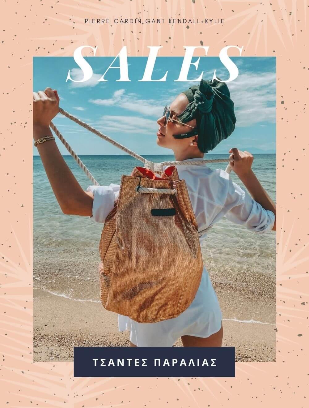 summer sales beach bag