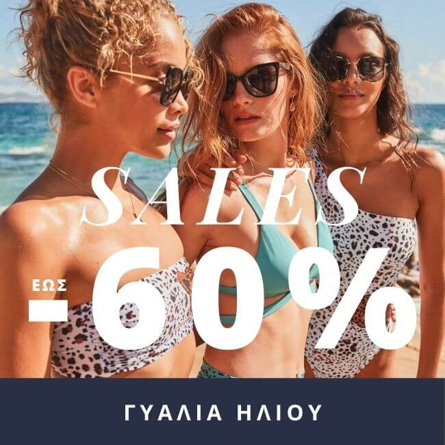 summer sales up to -60% sunglasses