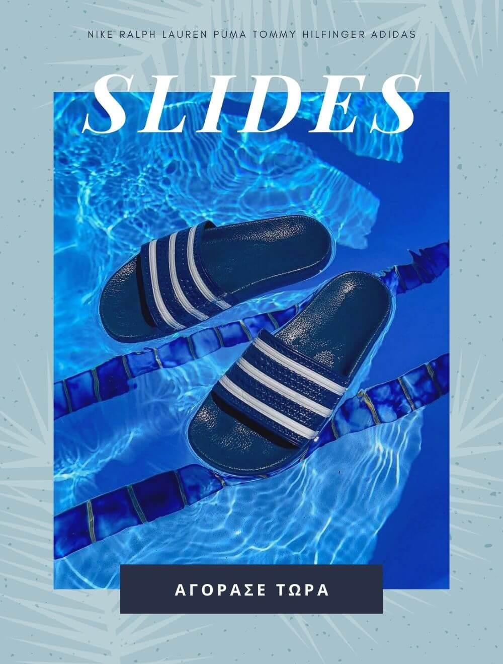 summer sales slides